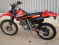 View Photos of Used 1999 HONDA XR250R DUAL PURPOSE in Excellent Condition for sale photo