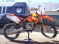 View Photos of Used 2006 KTM 450SX RACING MOTOCROSS in Excellent Condition for sale photo