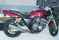 View Photos of Used 1994 HONDA CB400 GREY IMPORT) SPORTSBIKE in Very Good Condition for sale photo