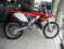 View Photos of Used 2007 HONDA CR125R MOTOCROSS in New Condition for sale photo