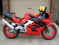 View Photos of Used 2001 HONDA CBR250RR ROAD in New Condition for sale photo