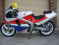 View Photos of Used 1997 HONDA CBR250R ROAD in Excellent Condition for sale photo