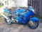 View Photos of Used 2001 KAWASAKI ZX 12R ROAD in Good Condition for sale photo