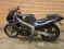 View Photos of Used 1995 HONDA CBR250R ROAD in Very Good Condition for sale photo