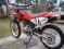 View Photos of Used 2006 HONDA CRF230F DIRT BIKES in Excellent Condition for sale photo