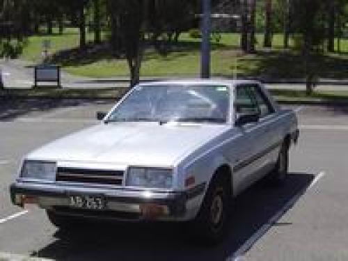 Check Car Insurance Expiry Date >> 1982 Used MITSUBISHI SCORPION Car Sales SYDNEY NSW Used $600
