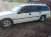 View Photos of Used 1992 HOLDEN COMMODORE 1992 for sale photo